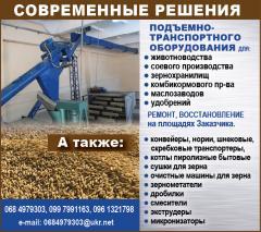 Монтаж оборудования для комбикормовых заводов