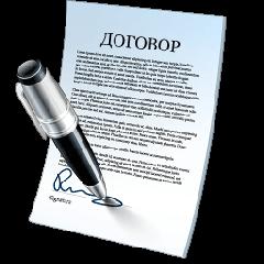 Оформление трудовых договоров
