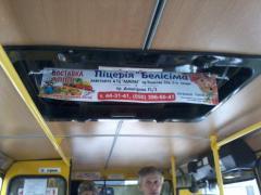 Реклама в транспорте. Баннерная растяжка