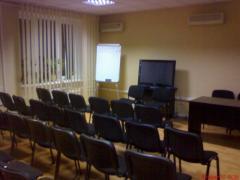 Аренда помещения для проведения конференции, тренинга, семинара