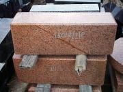 Новоданиловский гранит.Добыча камнецветного сырья