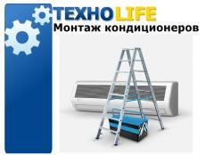 Монтаж, демонтаж кондиционера в Николаеве и области. Оперативность. Качество. Гарантия