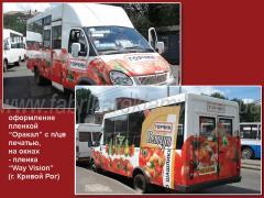 Реклама на транспорте - троллейбус, трамвай, машрутка