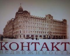 Сопровождение сделок по недвижимости Макеевке Донецк