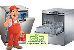 Сервисный центр стиральных машин электролюкс Улица 9 Мая сервисный центр стиральных машин АЕГ Дальняя улица (город Троицк)