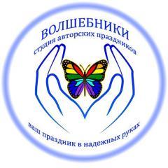 Выпускной в детском саду,начальной школе Донецк