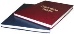 Палітурні послуги, брошурування в тверду обкладинку