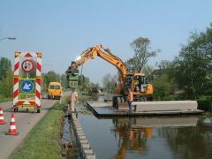 -Очистка дна реки, водоёмов, озер: от камыша,