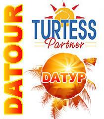 Vivanta by Taj Fort Aguada hotel. Rounds from