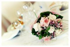 Организация свадьбы в Донецке