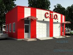 Construction of car wash, STO