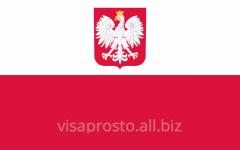 Рабочие визы в Польшу.
