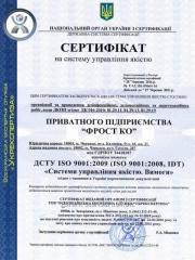 International certificate of ISO 9001