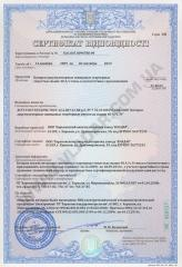 Food products, party certificate of GOST P,