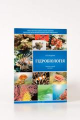 He printing of books in soft cover in Odessa