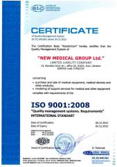 International certification of ISO 9001,
