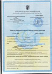 Карантинный досмотр транспорта, сертификат, санитарно-эпидемиологическое заключение на Украинеч