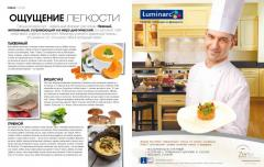 Placement of prototypes in the press of Ukraine