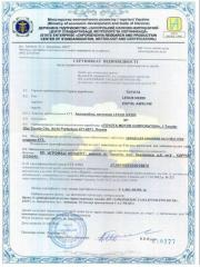 Certification of transport, cargo, cars,