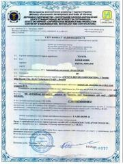 Certification of vehicles, the declaration on the