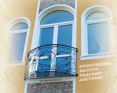 Металлопластиковые и деревянные окна и двери