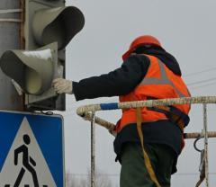 Installation of traffic lights