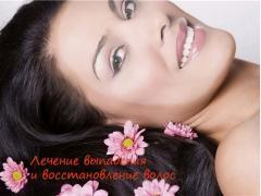 Лечение выпадения и восстановление волос