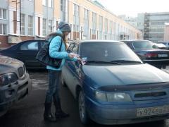 Разноска листовок под дворники авто,по почтовым ящикам ,дверям, Кривой Рок