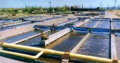 Новейшие технические решения в сфере очистки и водоподготовки питьевой воды, производственных и хозбытовых сточных вод удовлетворяющих современным условиям и уровню развития производства.
