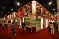Посещение выставки в Китае