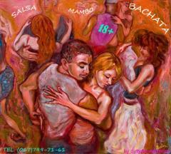 Танцы. Сальса и бачата (клубная латина) для взрослых (18+). Кременчуг