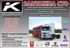 Maintenance and repair of trucks