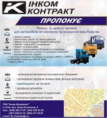 Repair of details of trucks