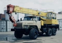 Услуги автокранов 16тн. и 20 тн. и автовышек 22м