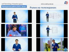 TV advertizing in Ukraine Creation of idea of RK