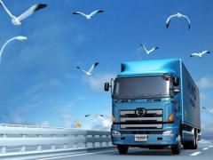 Transport-und Logistikdienstleistungen für Ihr Unternehmen