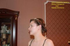 Свадебные,Вечерние прически Донецк