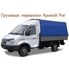 Перевозка газелями, Кривой рог, Украина