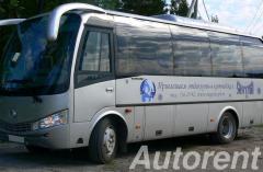 Заказ и аренда автобусов Youtong