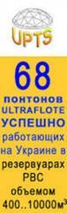 Экономия нефтепродуктов до 100 тн. в год. РВС-3000 куб.м.