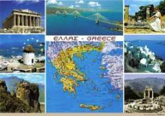 Детский отдых в Греции! Детский лагерь в Греции!