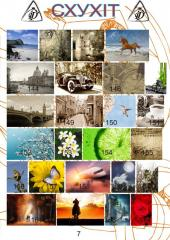 Широкоформатная фотопечать на облицовочной плитке 140-191
