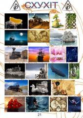 Фотопечать в качестве декора стеновых панелях 511-533