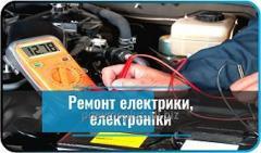 Ремонт електрики TIR
