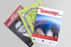Printing of glossy magazines