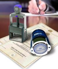 Подача заявки на регистрацию товаров