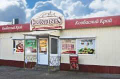 Световые и несветовые вывески в Севастополе