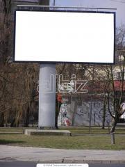 Рекламные плоскости (билборды) в НИКОЛАЕВСКОЙ ОБЛАСТИ в аренду