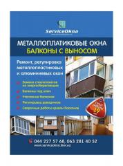 Installation of metalplastic windows and doors,