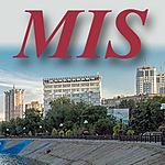 Бюро переводов МИС: легализация и апостиль